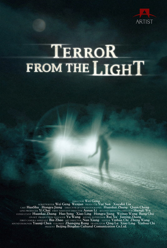Terror from the light Horror Poster